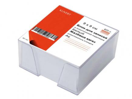 Блок для записей 9-9-5 Kuvert 80гр